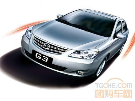 重庆比亚迪G3