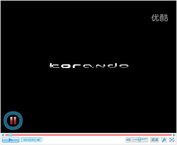 视频: korando